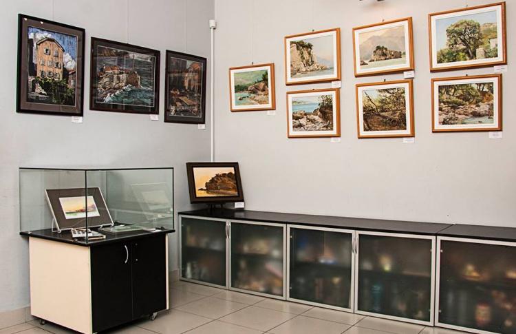 Галерея «Листок»