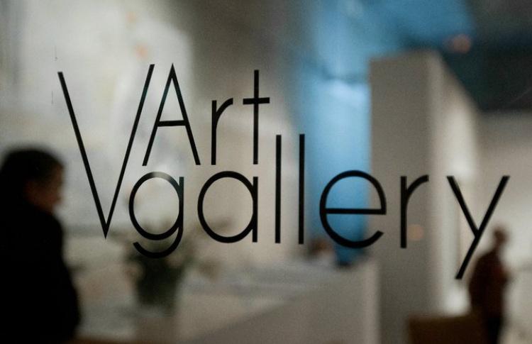 V-Art Gallery