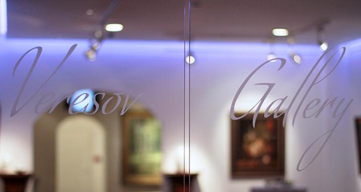 Veresov Gallery