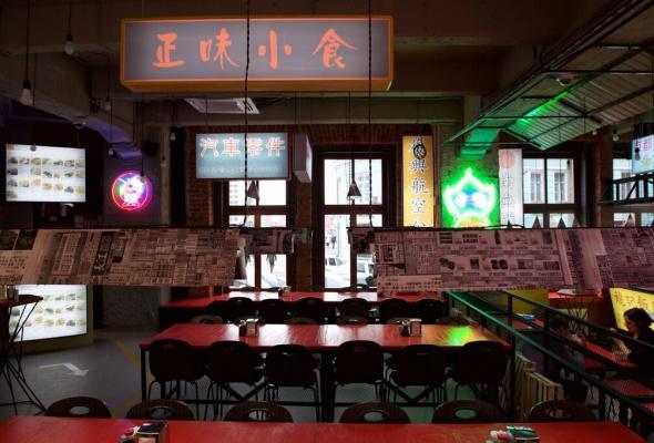 китайские нов 2 - Фото №2