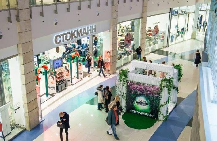 Stockmann уходит из Москвы
