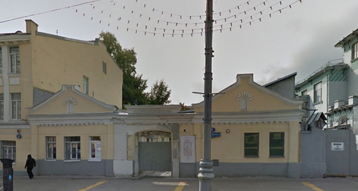 Центр полиграфических искусств «Печатный двор Ивана Федорова»