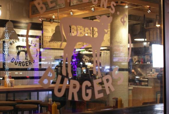 бб бургерс - Фото №2