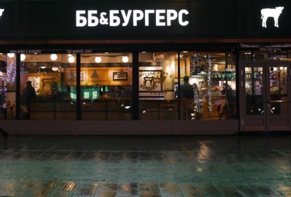 бб бургерс - Фото №1
