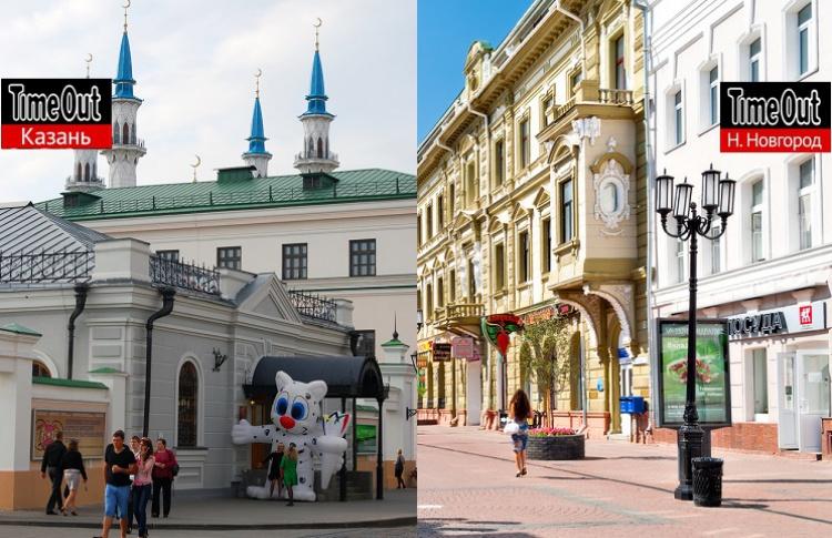 Будете в Казани и Нижнем Новгороде — читайте Time Out