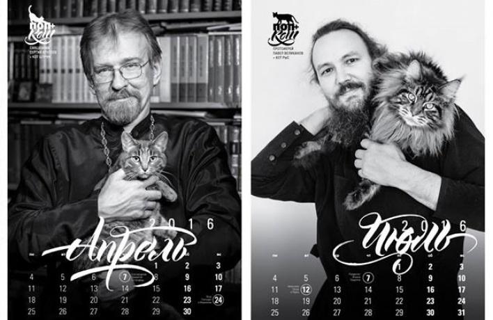 В Москве издали календарь «Поп+кот»