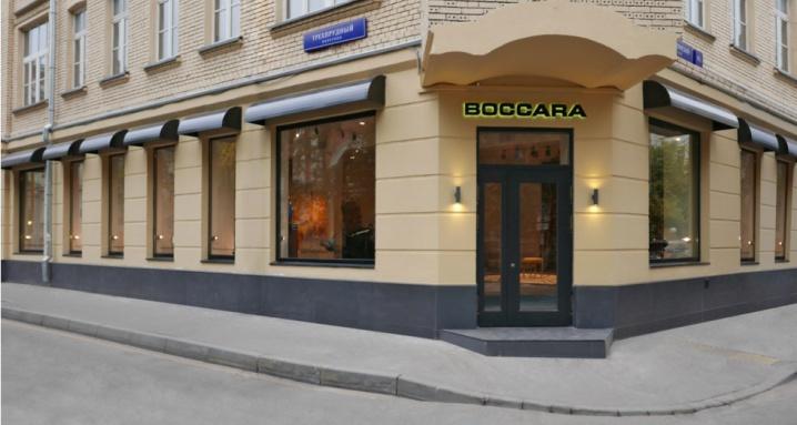 Галерея Boccara