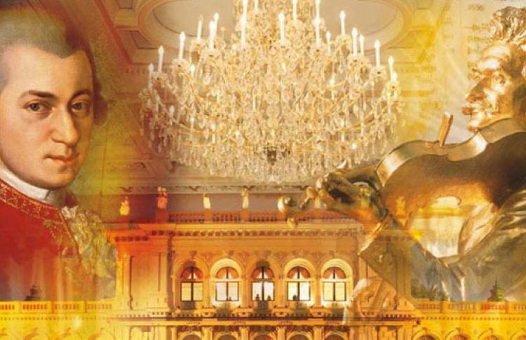 Концерт «Венские мелодии»