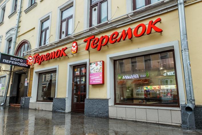 Провести каникулы на русский лад