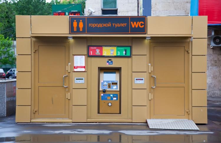 Туалеты на улицах начнут принимать банковские карты