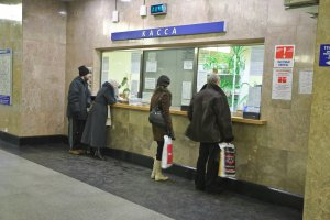 Разговоры всех кассиров метро с пассажирами станут записывать