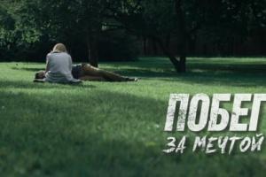 В Казани будет организован эксклюзивный показ уникальных фильмов