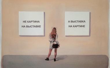 Владимир Логутов. Встречи