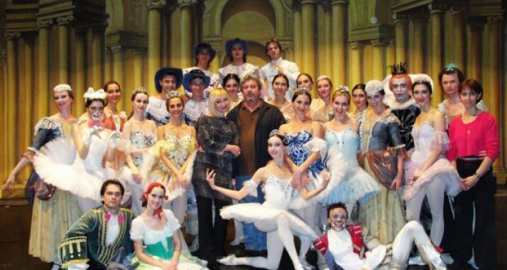 Российский национальный балетный театр