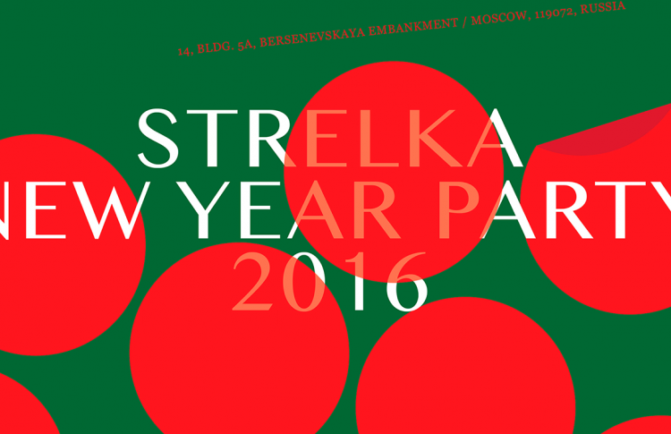 Strelka New Year Party 2016