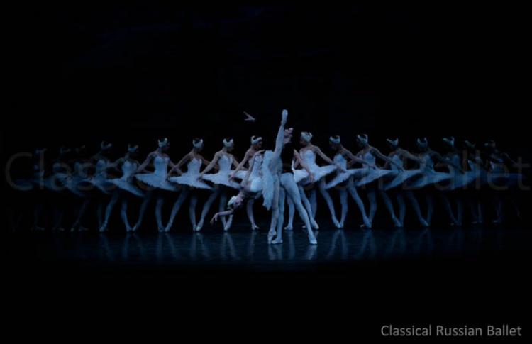 Классический русский балет