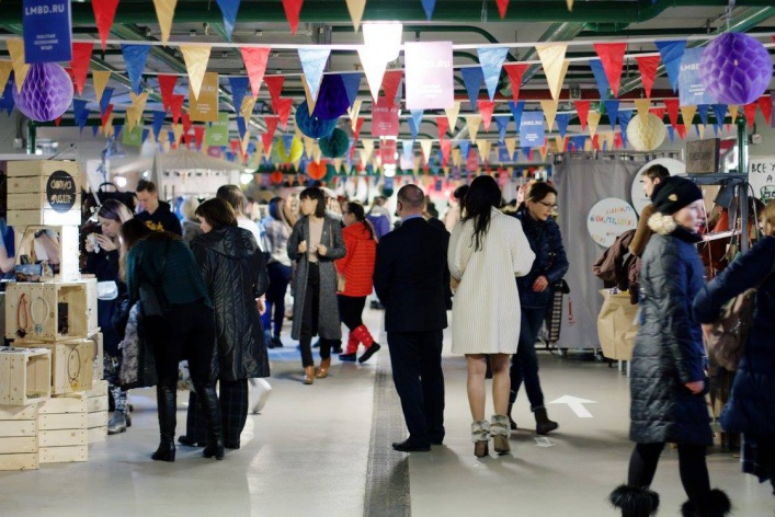 «Ламбада-маркет» в «Цветном», новогодний фестиваль по всему городу и «Звездные войны»: уикенд в Москве
