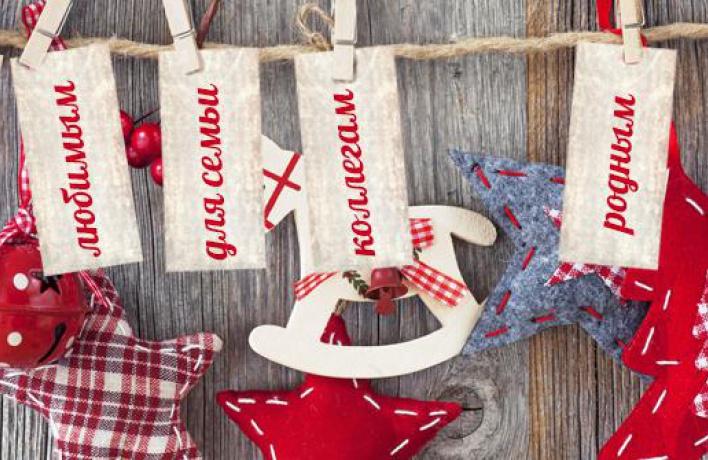 В Москве запустили онлайн-сервис случайных подарков