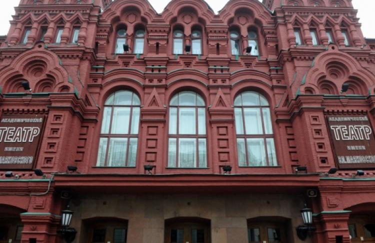 Театр им. Вл. Маяковского (филиал на Сретенке)