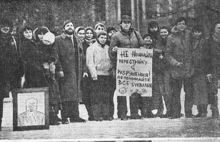Цикл дискуссий «От старого Петербурга к живому городу»