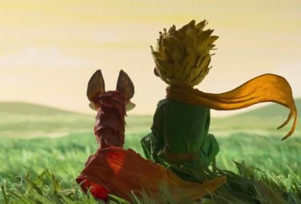 маленький принц - Фото №1