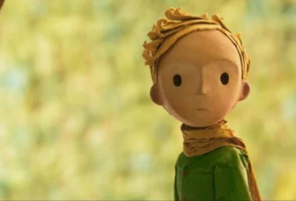 маленький принц - Фото №0