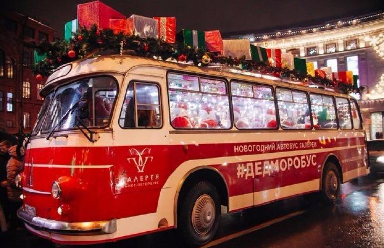Новогодний транспорт «Дедморобус»