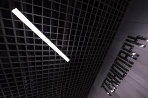 Открылась станция «Технопарк»