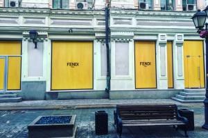 Fendi откроет сразу два бутика в Москве