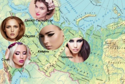 Московский макияж против регионального: в чем разница