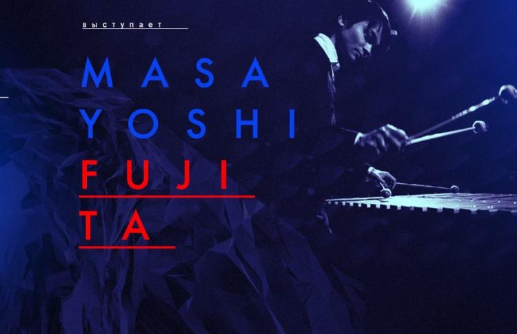 MASAYOSHI FUJITA (Erased Tapes)