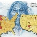 Мосгордума всерьез относится к идее установить памятник геноциду индейцев