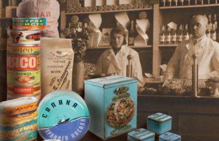 Выставка «Товар лицом — лицо товара. Торговая реклама и упаковка в Петербурге»