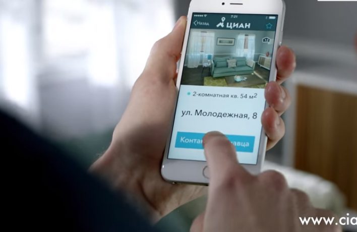Новая рекламная кампания «ЦИАН. Проверено»