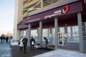 Названы самые популярные новшества в Москве