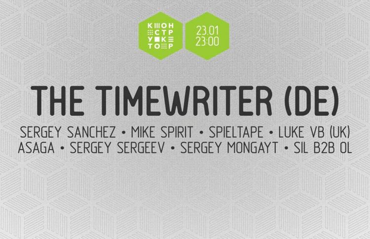 The Timewriter. Konstruktor