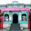 В Москве появится музей «Алисы в стране чудес»