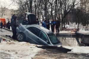 Коммунальные службы разорвали машину, застрявшую в яме
