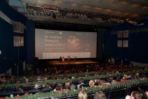 Москвичи подписывают петицию за спасение «35 мм»