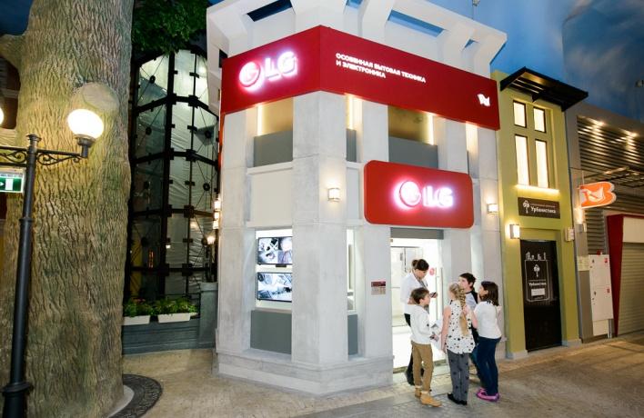 «Школа секретных агентов LG Smart» открывается в «Кидзании»