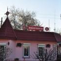 Москвичи создали петицию за спасение пончиковой в Останкино
