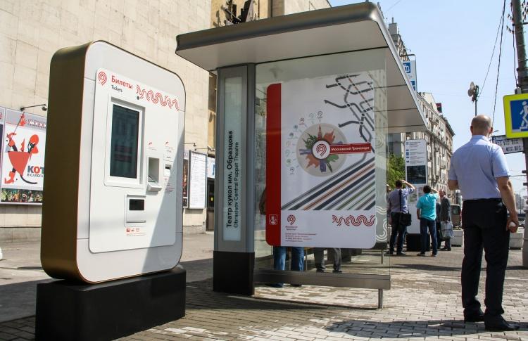 В этом году в Москве установят 800 инновационных остановок