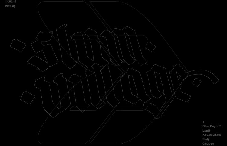 SLUM VILLAGE x НИИ