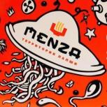 Менза