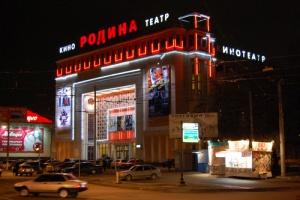 В Москве появятся новые культурные центры на базе кинотеатров