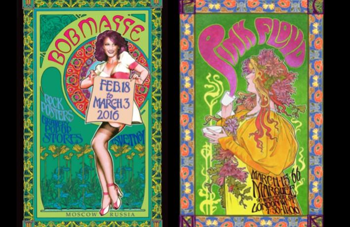 Впервые в России пройдет выставка постеров Боба Массе