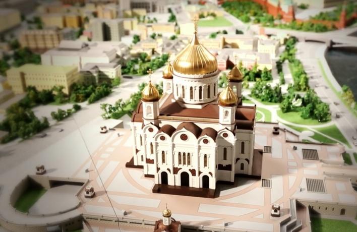 Создан 3D макет Москвы