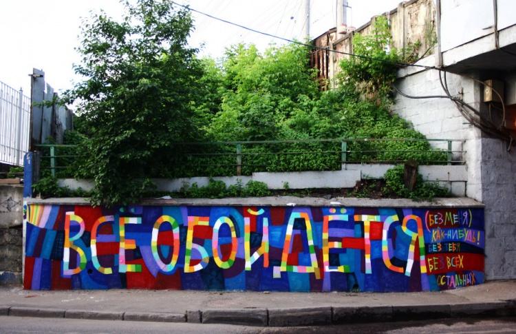 10 московских современных художников, которых нельзя не знать Фото №482762