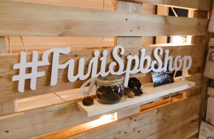Открытие первого монобрендового магазина Fujifilm в России