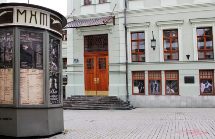 Второе здание МХТ им. Чехова построят к 2018 году